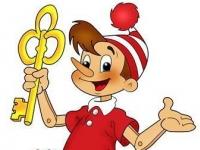 Картинка анимация буратино с ключиком